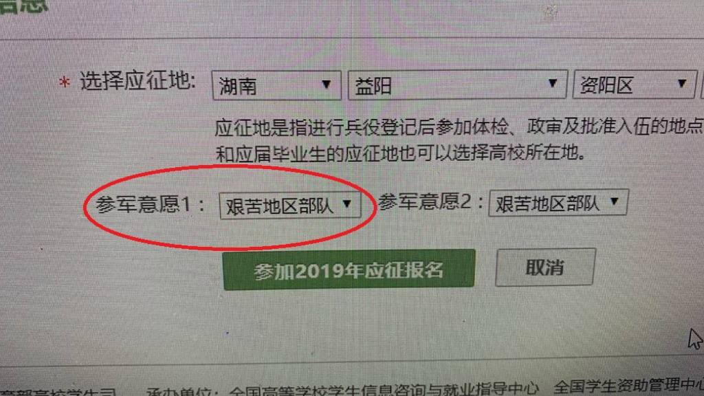 Chinese spammers suffer Hong Kong hack attack and personal data leak