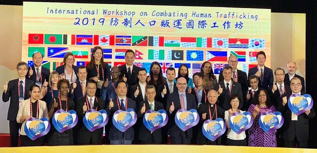 連10年榮獲成效第一級 近40國專家聚台交流防制人口販運