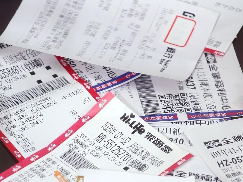 Taiwan receipt lottery numbers for May, June     | Taiwan News