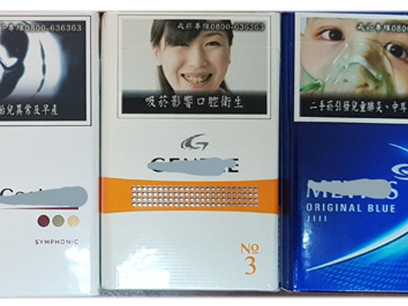 Cigarette packs (Taiwan News photo)