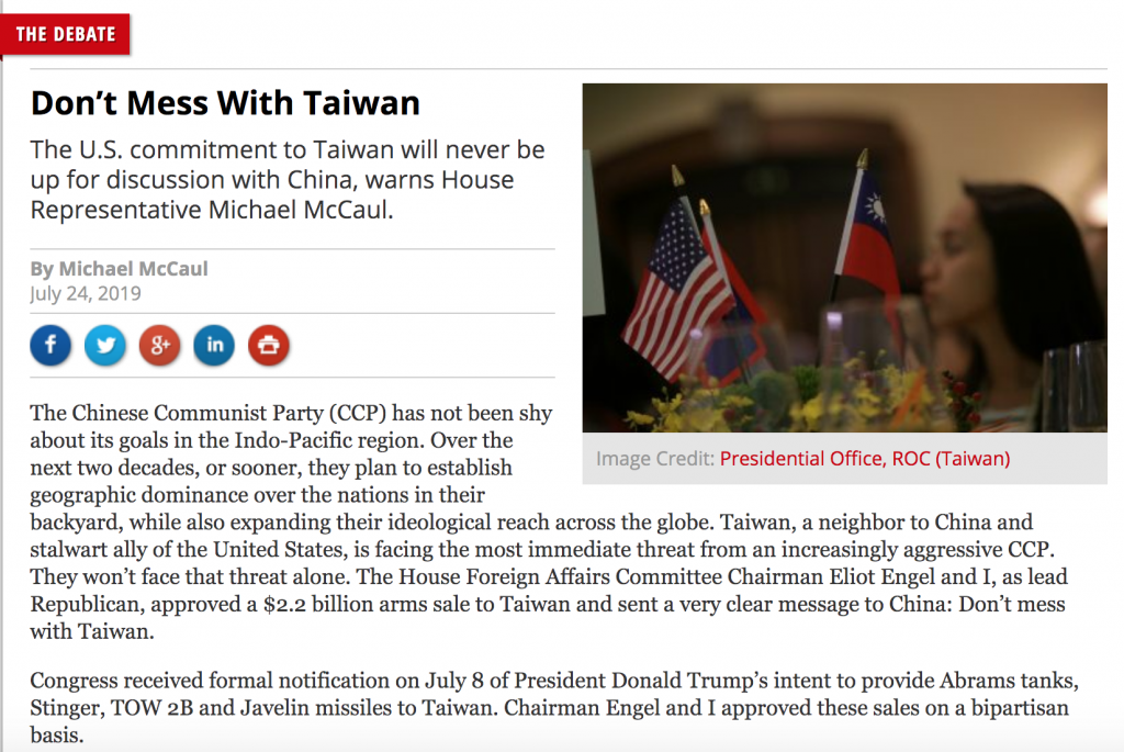 (Screen capture from the Diplomat's website)