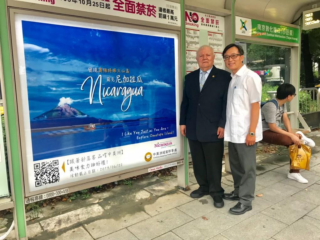 尼加拉瓜達比亞大使及中美洲經貿辦事處莊輝恩主任合影。(照片來源:中美洲經貿辦事處。)