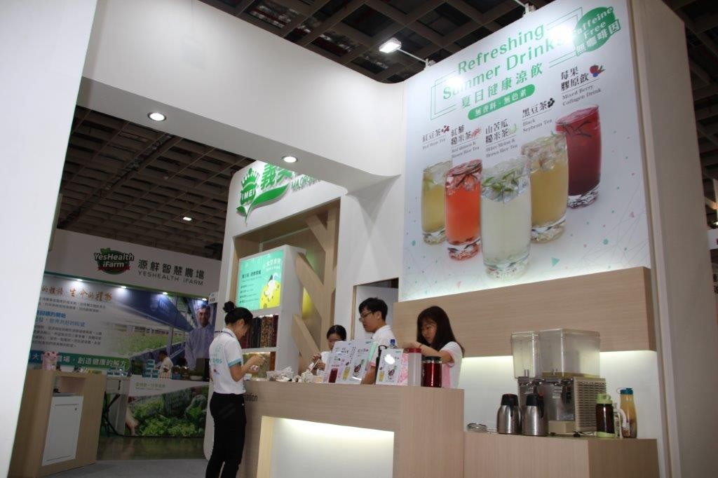 The I-Mei Macrobiotics stand at Bio Asia Taiwan 2019.