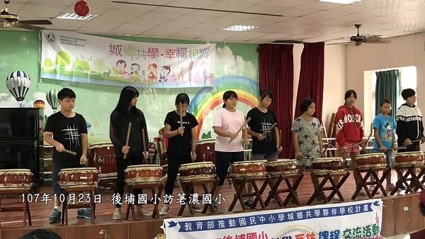 https://backendimage.taiwannews.com.tw/photos/2019/07/25/1564059218-5d39a652022e8.jpg