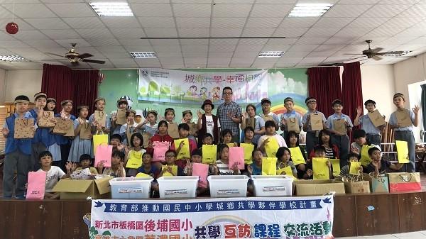 https://backendimage.taiwannews.com.tw/photos/2019/07/25/1564059426-5d39a7228928b.jpg