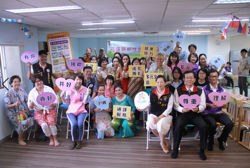 Multilingual information service for new immigrants launched in Taiwan's Hualien (Hualien County Government photo)