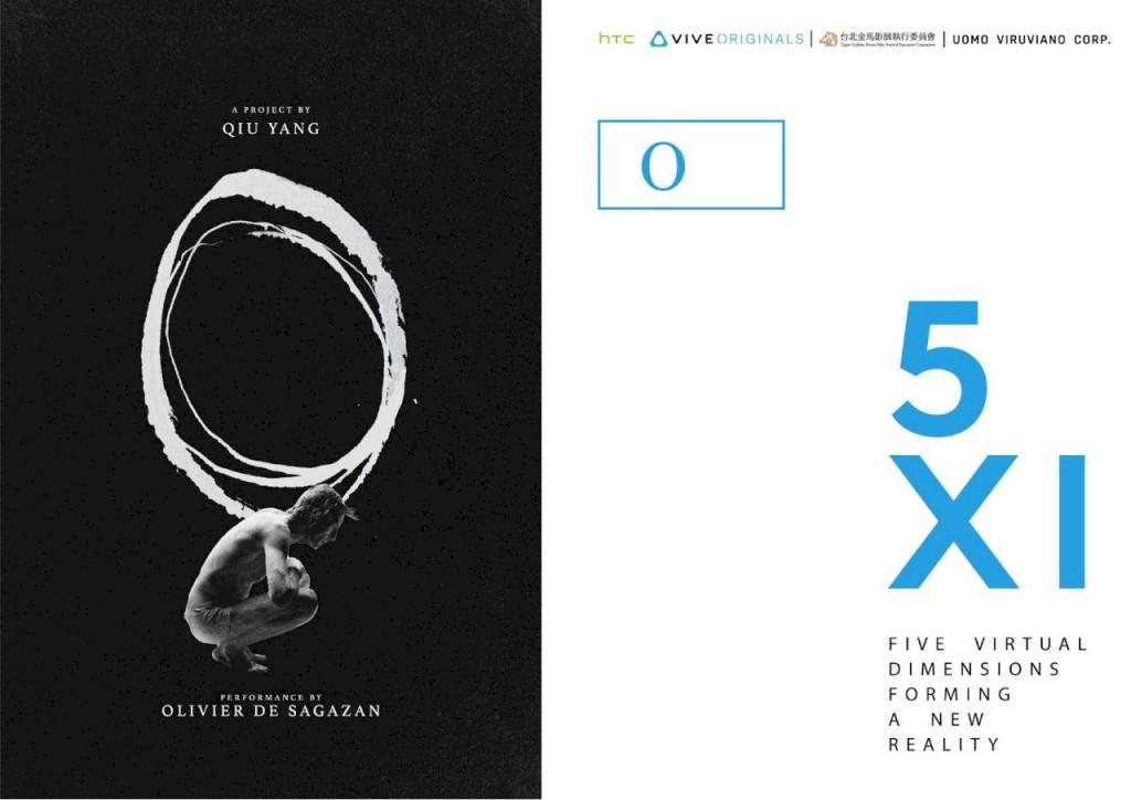 """VR film titled """"O"""" (Source: HTC VIVE ORIGINALS)"""