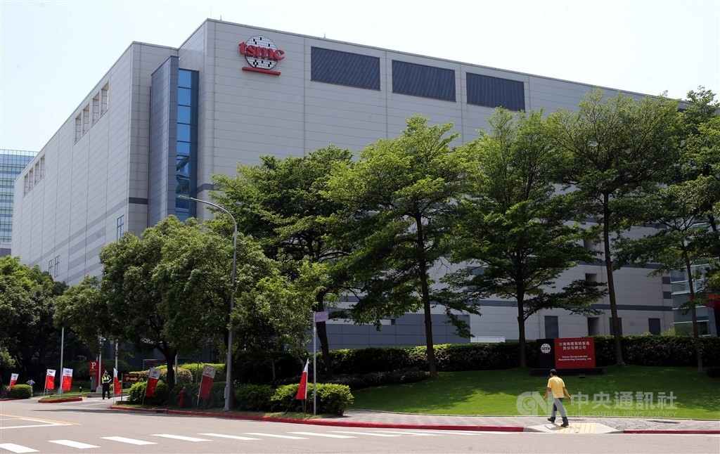 TSMC is looking for 3,000 new employees for 3 Taiwanese plants.