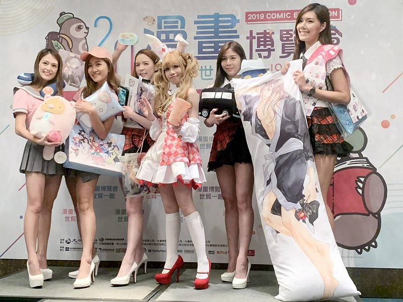 2019 Comic Exhibition in Taipei press event (CNA photo)