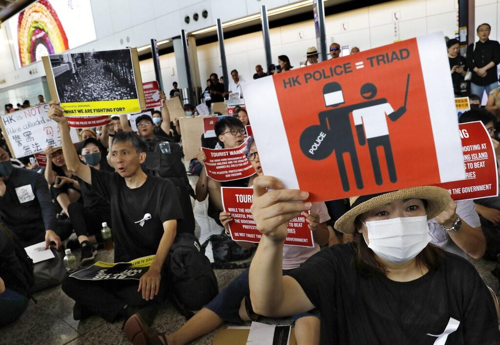 726香港機場集會(圖/AP)