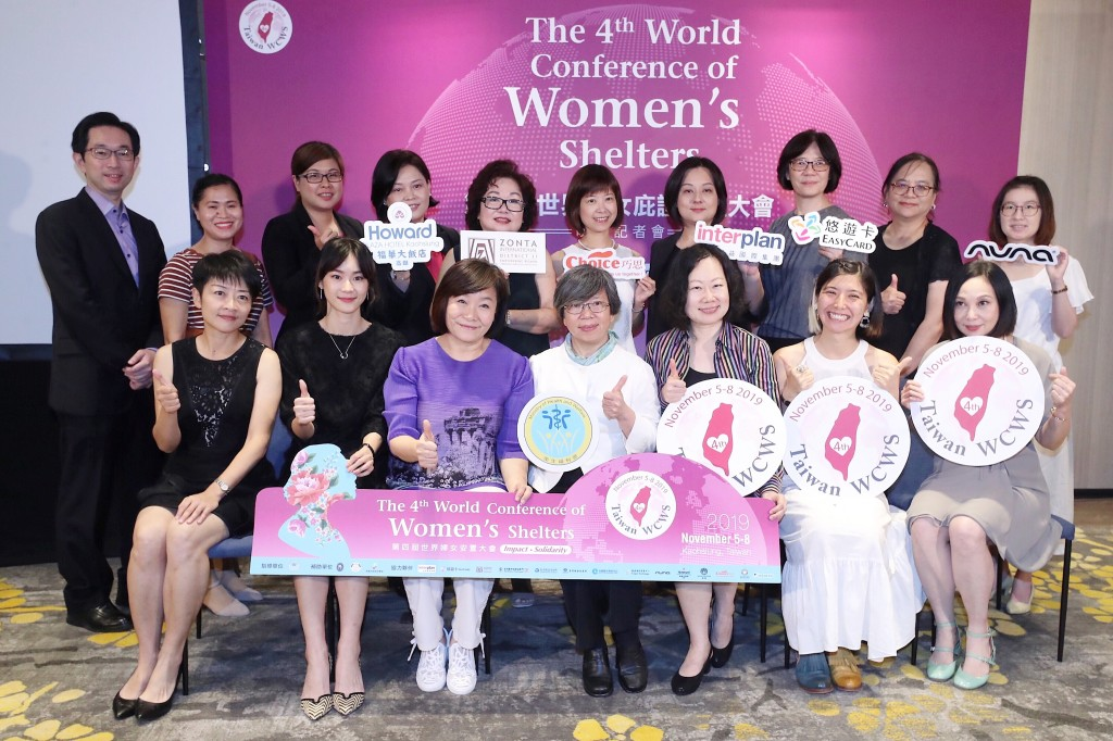 Women's shelters to be the topic of an international conference in Kaohsiung later this year.