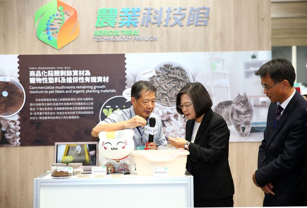 創新醫藥活絡經濟 全球BIO盼台灣生技產業成為國際樞紐
