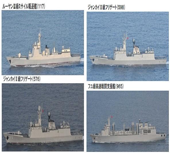 (圖/ 日本「統合幕僚監部」 提供,Taiwan news後製)