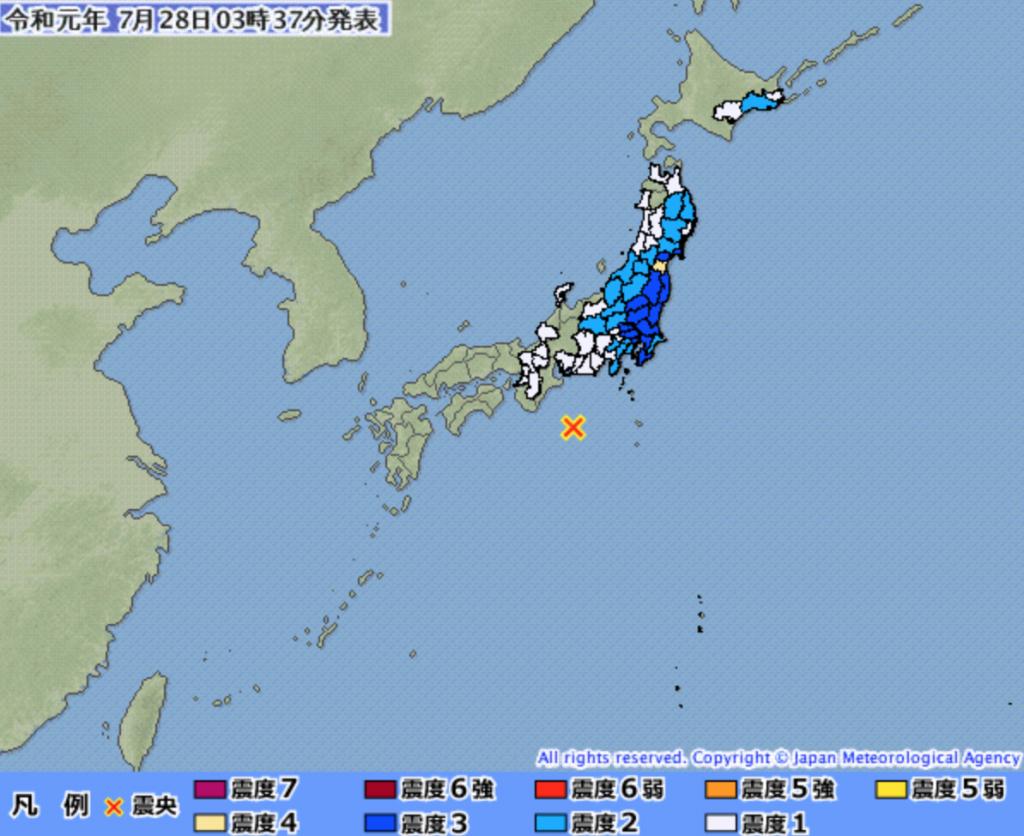 (圖片截取自日本氣象廳)