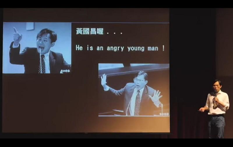 Screengrab of speech by Taiwanese legislator Huang Kuo-chang