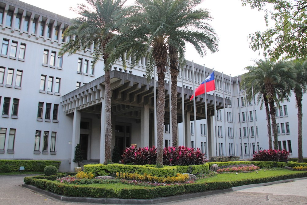 The Ministry of Foreign Affairs (Photo: Teng Pei-ju)
