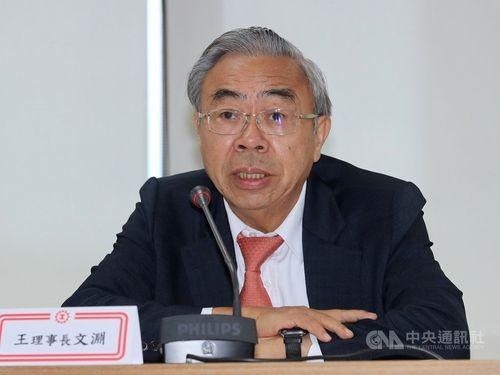 Wang Wen-yuan(王文淵). (CNA photo)