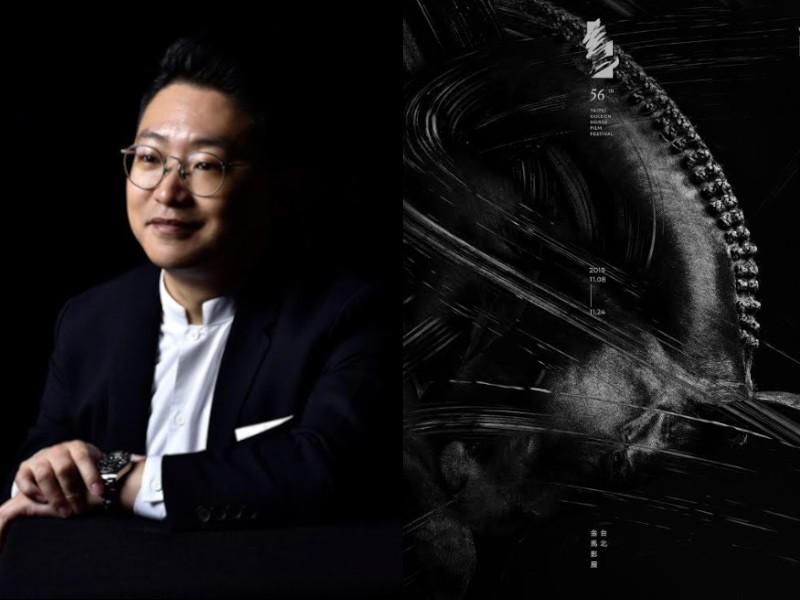 設計師羅申駿首次出任金馬頒獎典禮視覺統籌(圖/金馬)