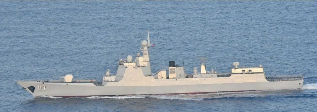 Chinese destroyer Xining (Source: Ministry of Defense of Japan)