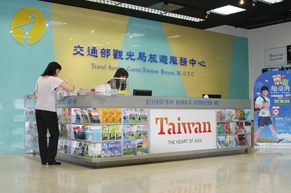 Tourism Bureau Visitor Information Center (photo from Tourism Bureau)