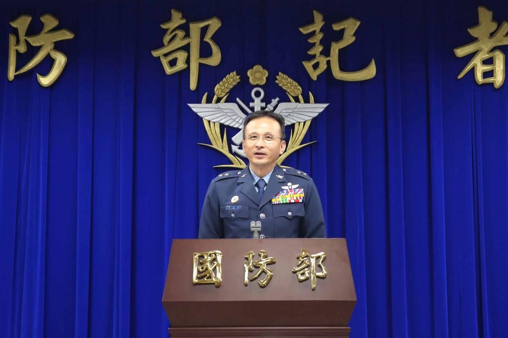 Coordinates of Taiwan Strait median line revealed (MND photo)