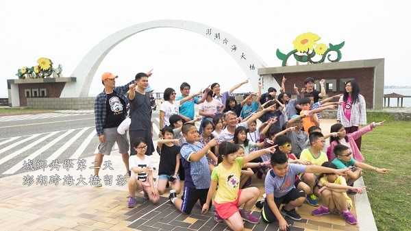 Three Taiwan elementary schools make the most of collaborative learning