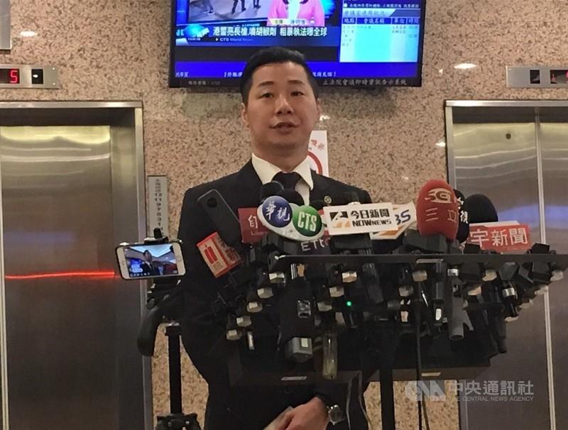 Legislator Freddy Lim announced his departure from the NPP Thursday August 1.