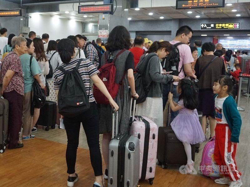 Tourists arriving in Taiwan.