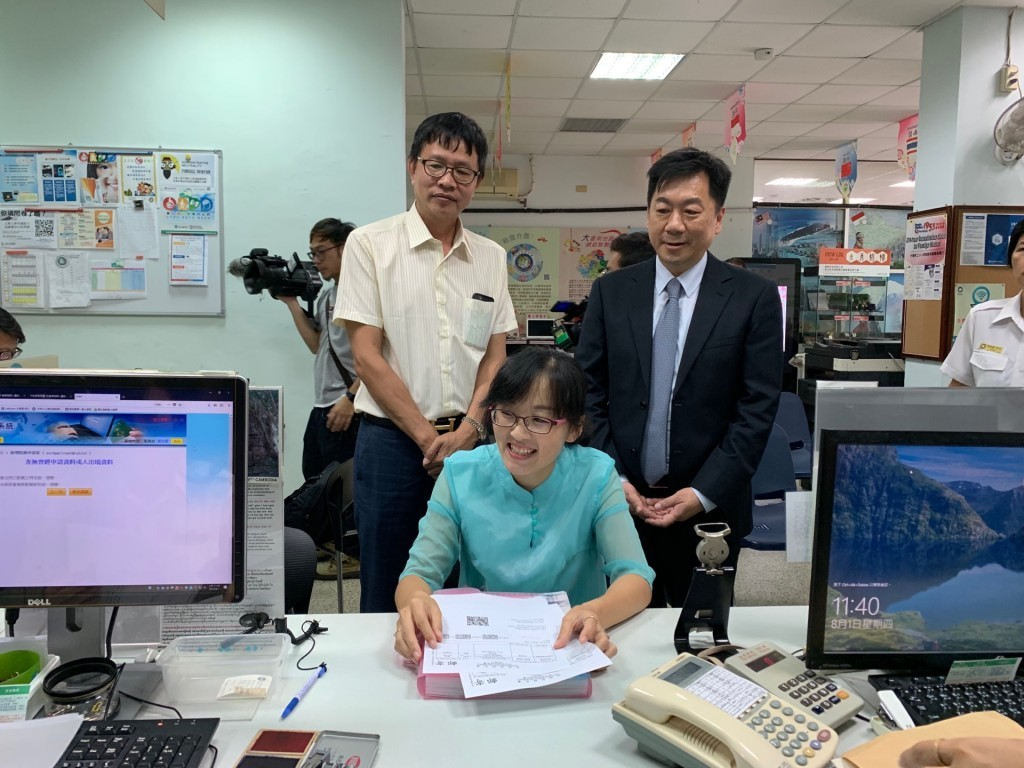 Taiwan has relaxed its measures for relatives of Chinese spouses (photo courtesy of the NIA).