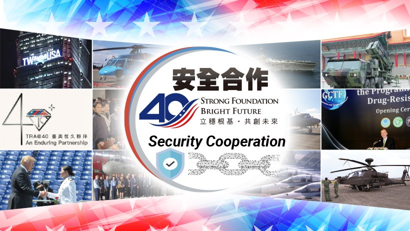AIT marks security cooperation month in August (AIT photo)