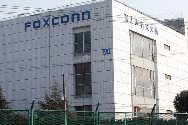 Foxconn Technology