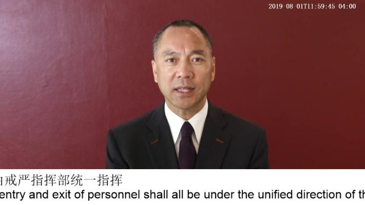 Guo. (Screenshot from Guo's YouTube video)