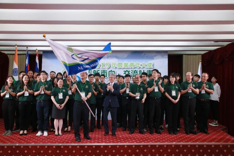 Deputy MOFA Minister Hsu Szu-chien (center) applauds as an administrator waves the Taiwan Young Agricultural Ambassadors NSP Exchange Program flag Aug