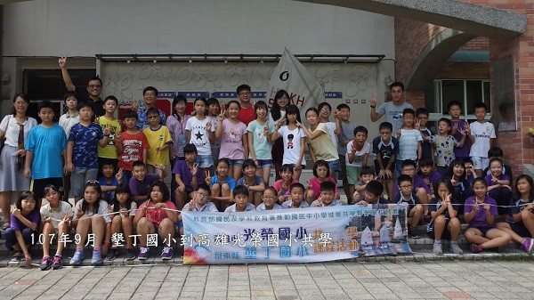 https://backendimage.taiwannews.com.tw/photos/2019/08/05/1565011949-5d482fed5bafc.jpg