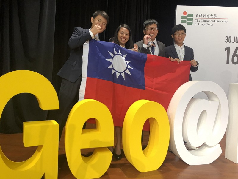 Taiwan clinches two silver and one bronze medal at International Geography Olympiad. (CNA photo)