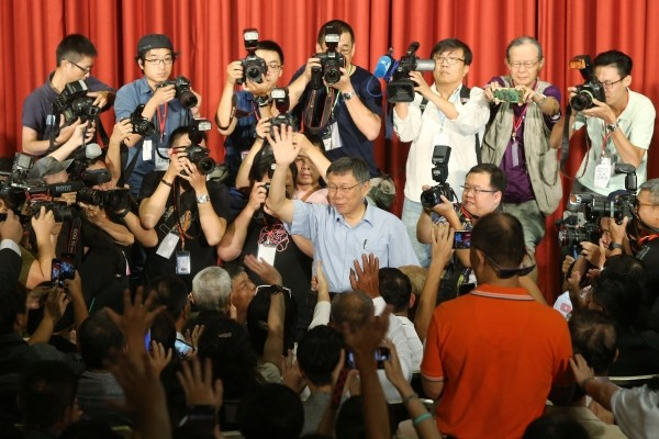 Taipei Mayor founds Taiwan People's Party, elected chairman