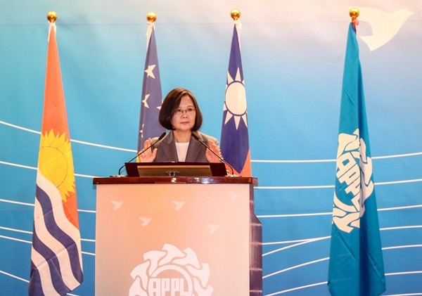 President Tsai gave a welcoming speech at APPU's opening ceremony. (photo: CNA)