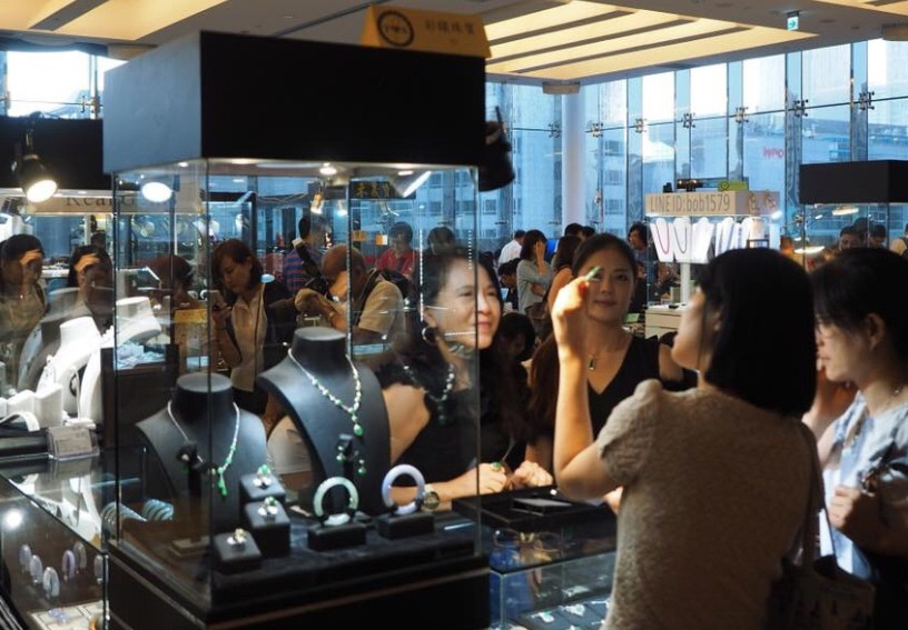 Taiwan Jewelry and Gem Exhibition will kick off on Aug. 17 and 18. (TGA photo)