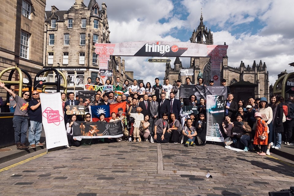 Taiwan Season 2019 held a parade on Royal Mile during the Edinburgh Festival Fringe (photo: Taiwan Season's Facebook page)
