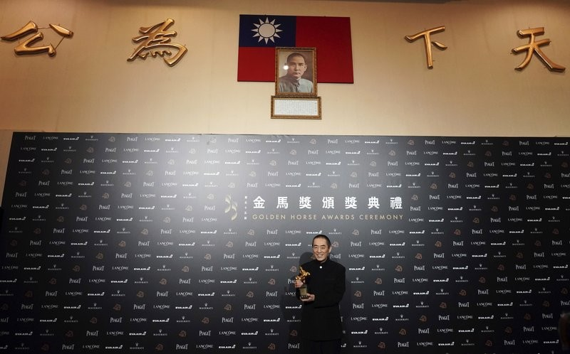 In this Nov. 17, 2018, file photo, Chinese director Zhang Yimou holds his award for Best Director at the 55th Golden Horse Awards in Taipei (AP photo)