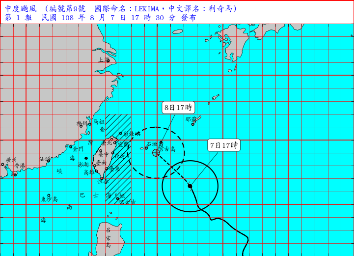CWB sea warning for Lekima.