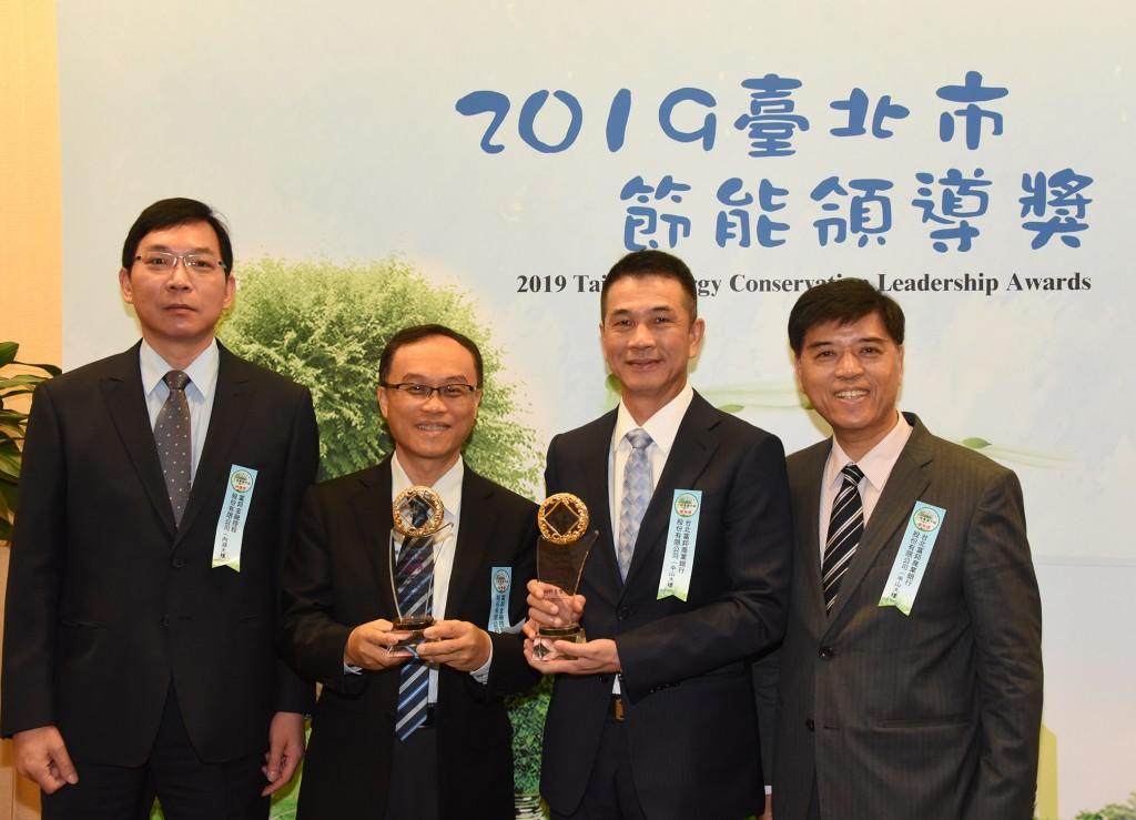 富邦金控榮獲「2019台北市節能領導獎 工商產業甲組特優獎、優等獎」