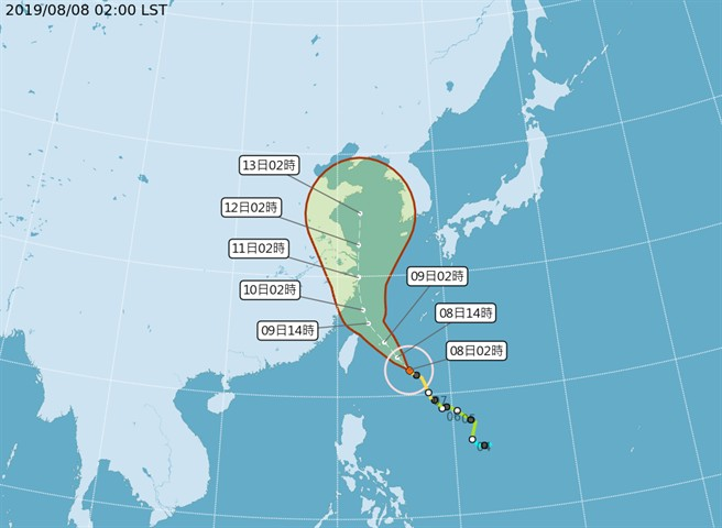 5.9-magnitude quake jolts Taiwan, typhoon warning issued