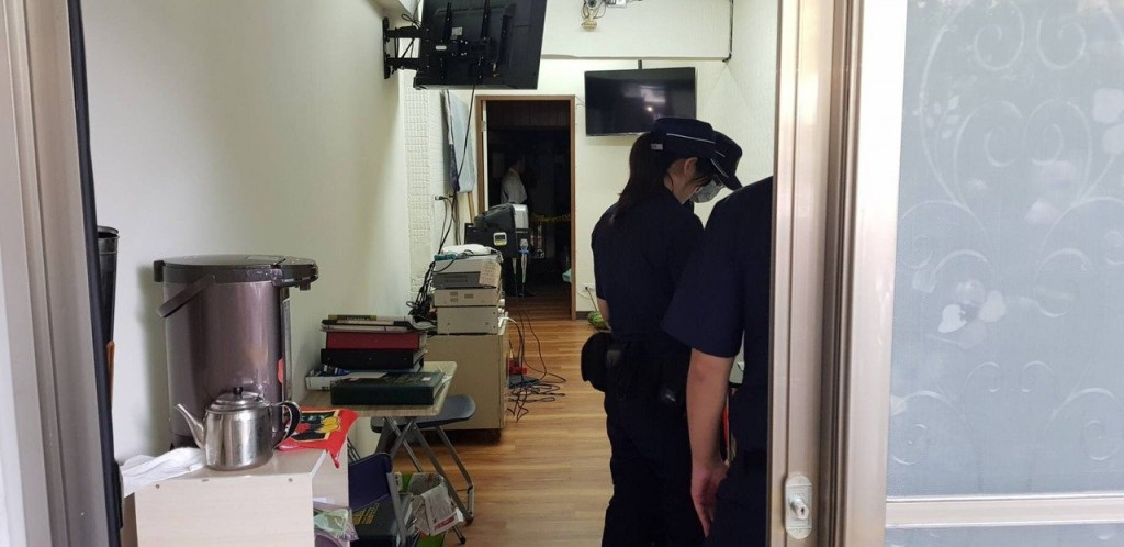 (New Taipei Police Department photo)