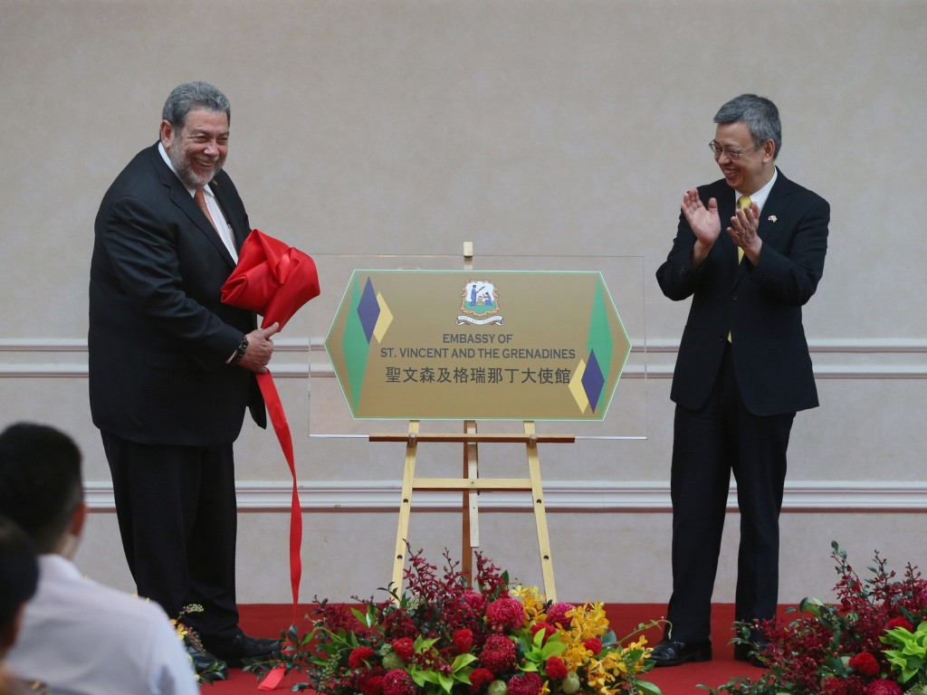 (L-R) St. Vincent's Prime Minister Ralph Gonsalves and Vice President Chen Chien-jen (Source: CNA)