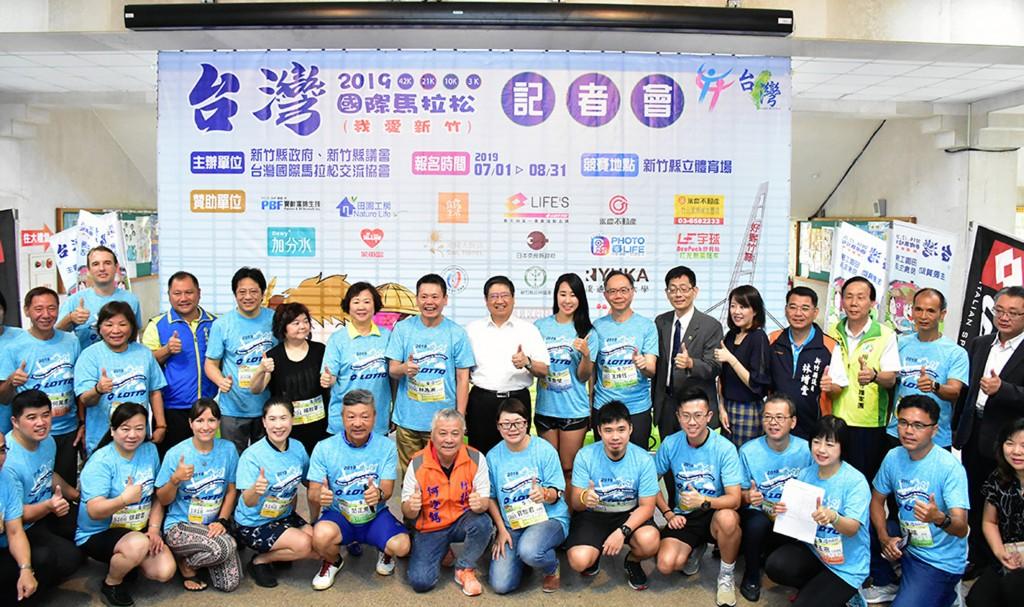 The Taiwan International Marathon will take place in Hsinchu County on Dec.9.