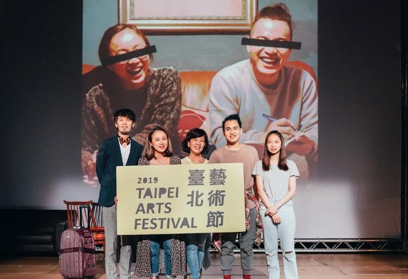台北藝術節推出「家庭浪漫」劇作(圖/台北藝術節)