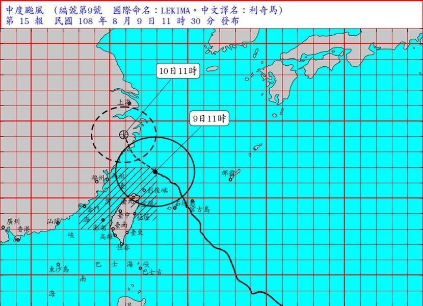 颱風利奇馬暴風圈9日上午影響台灣北部及東北部陸地。(圖取自氣象局網頁www.cwb.gov.tw)