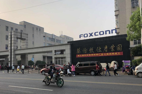 Foxconn, and Amazon factory in Hengyang (Photo from CLW)