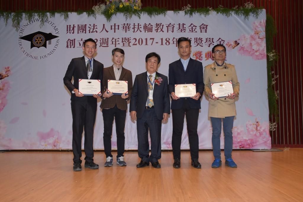 中華扶輪教育基金會頒發給首屆泰國學生獎學金典禮(圖/ 駐泰處)